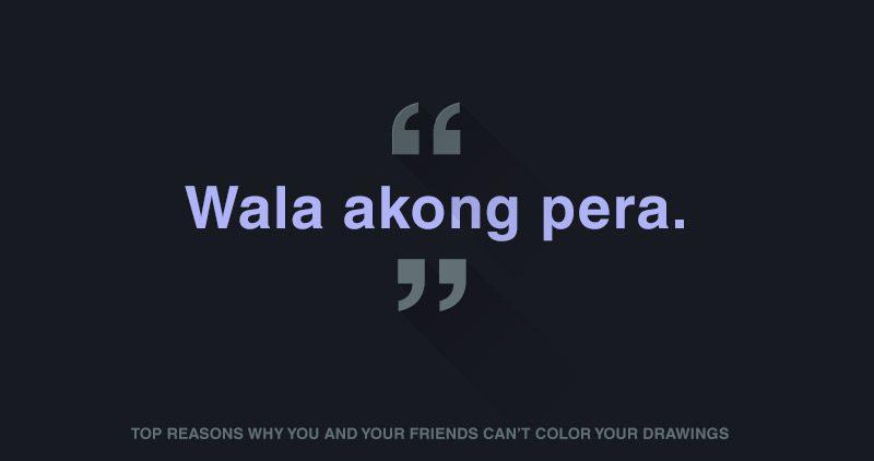 wala-akong-pera